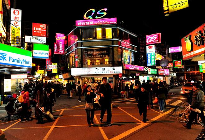 Chợ đêm Gong Guan