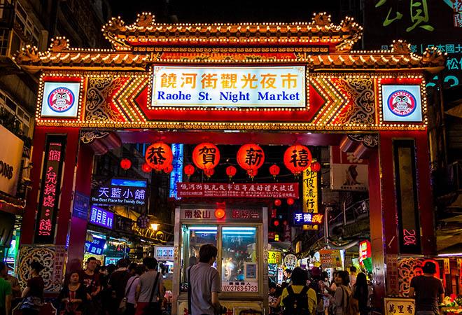 Chợ đêm Nhiêu Hà