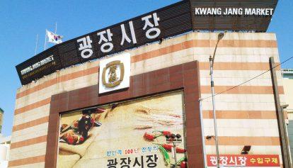 cho-gwangjang-tai-thu-do-seoul