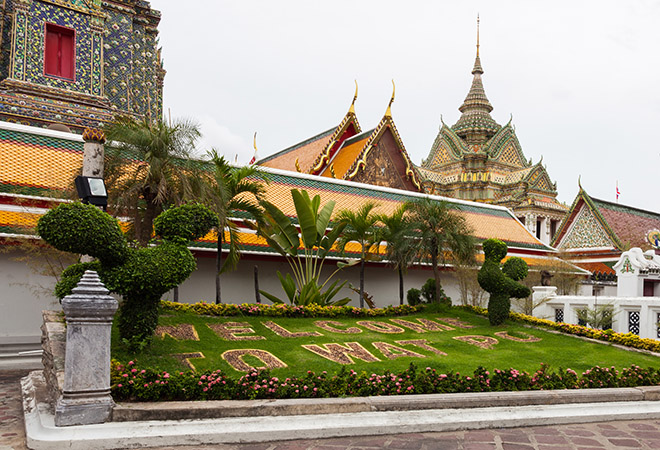 Chùa Wat Pho