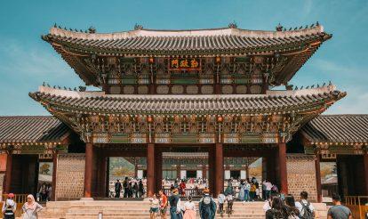 cong-co-cung-gyeongbuk