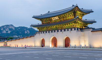 cong-co-cung-gyeongbuk-tai-seoul