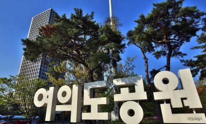 cong-vien-yeouido-tai-seoul