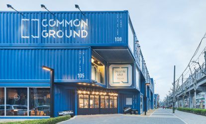 khu-common-ground-o-seoul