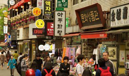 khu-pho-insadong-tai-seoul