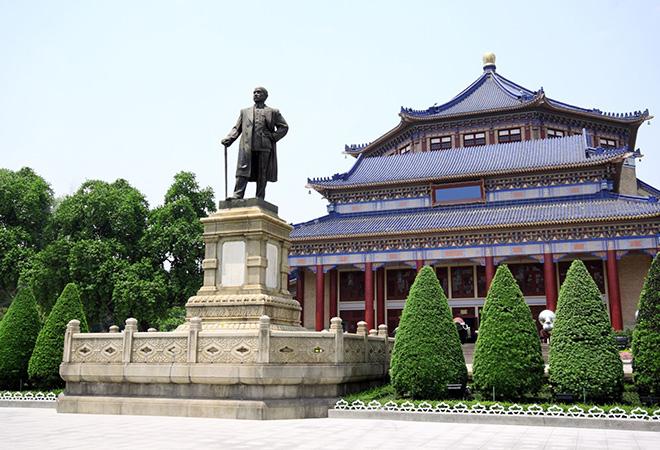 Khu tưởng niệm Tôn Trung Sơn