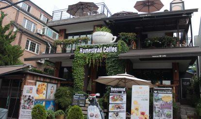 mot-quan-cafe-tren-pho-samcheongdong
