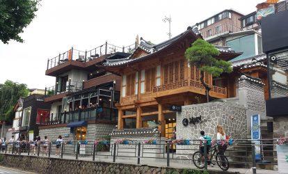 pho-cafe-samcheongdong-tai-seoul