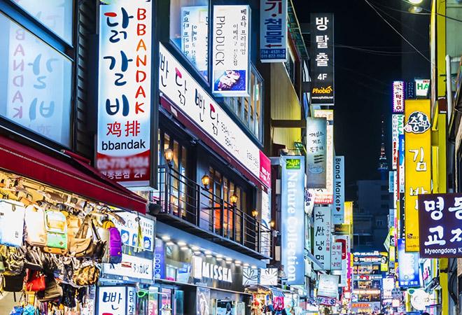 Phố thời trang Myeongdong