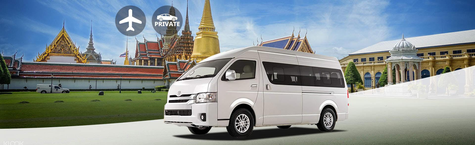xe-dua-don-tu-san-bay-don-mueang-ve-bangkok