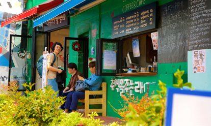 quan-cafe-tai-lang-gamcheon