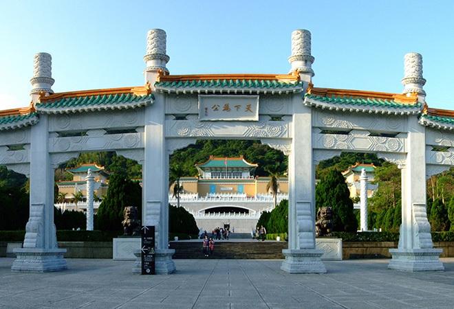 Vé tham quan Bảo tàng Cung điện Quốc Gia và Bảo tàng Shung Ye