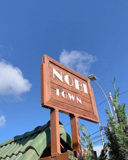 top 9 quán cà phê cực chất ở đà lạt: nobi town